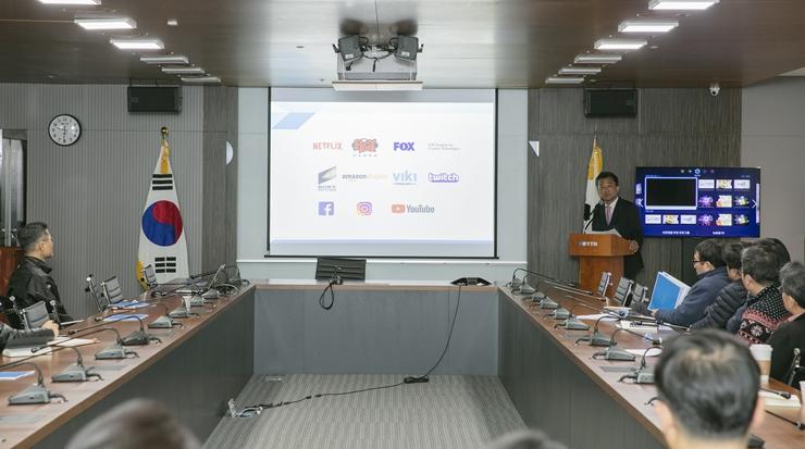 YTN '뉴미디어 뉴스 리포트' 발표