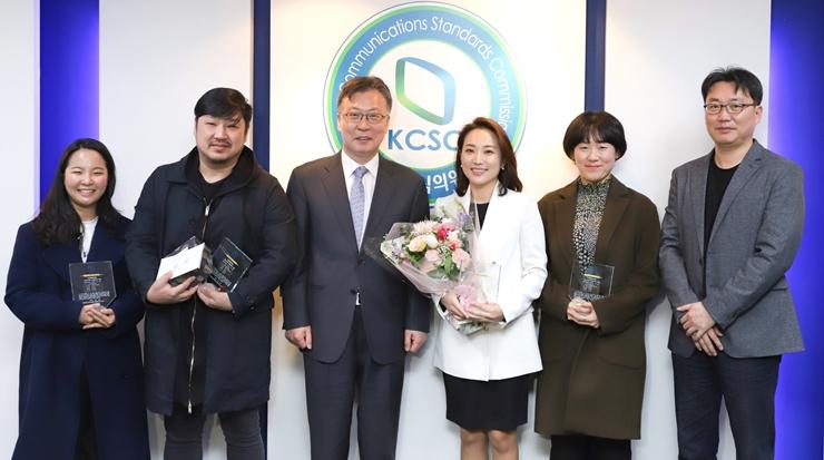 <스탠바이미> 방통심의위 '이달의 좋은 프로그램' 수상