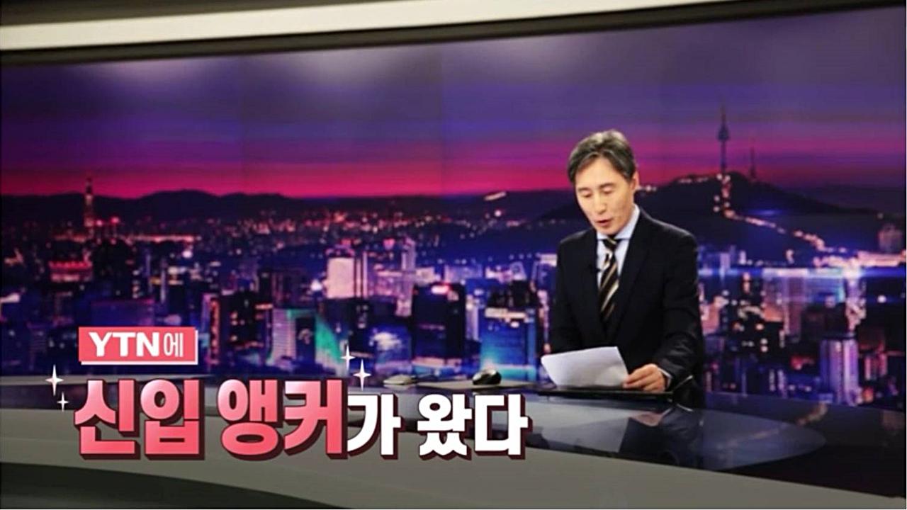 변상욱의 '뉴스가 있는 저녁' 예고영상 (2)