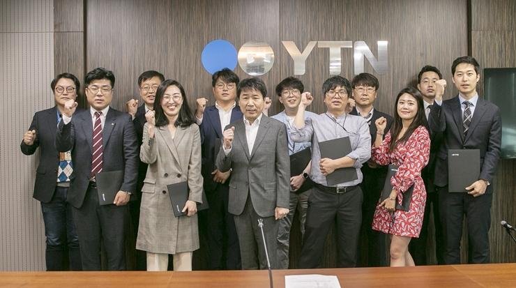 '자랑스러운 YTN인상' 포상수여식