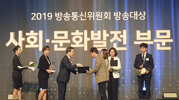 FM '이동형의 뉴스정면승부' 방송대상 우수상