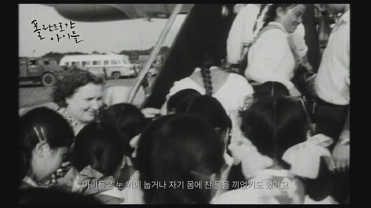 [YTN 라이프] 6.25 특집 영화 '폴란드로 간 아이들' 방송