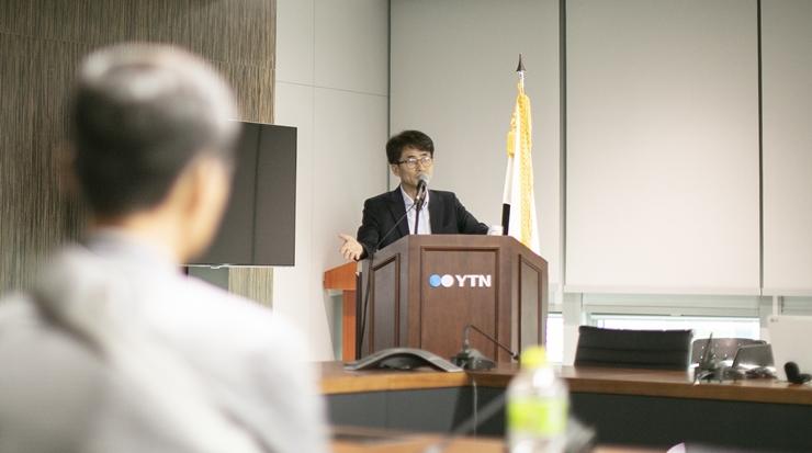 6월 사내 특강 '5G 시대 미디어 환경 변화'