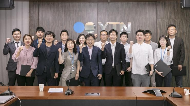 2019년 2분기 자랑스러운  YTN인상