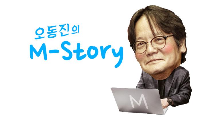 [M 스토리] 영화 '신문기자'