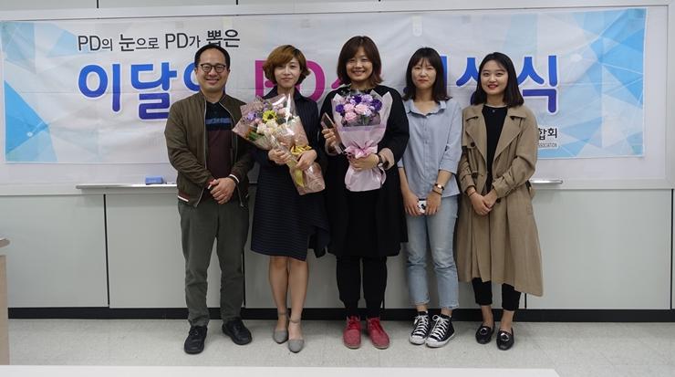 YTN 라디오 추석 특집 다큐, 이달의 PD상 수상