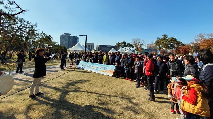 제8회 남산가족걷기대회