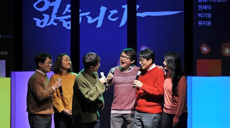 고 임세원 교수 1주기 추모 콘서트