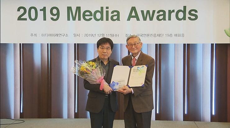 YTN, 미디어 어워드 공정성 1위