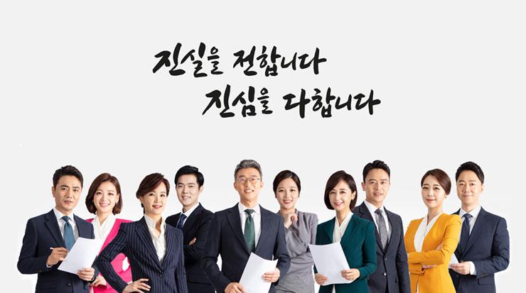 편성개편 SB_앵커편 (2018년 12월 3일)