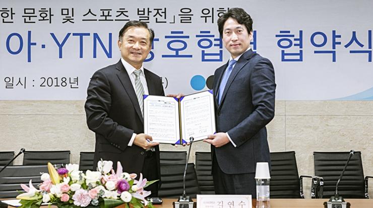 런코리아-YTN 상호협력 협약식