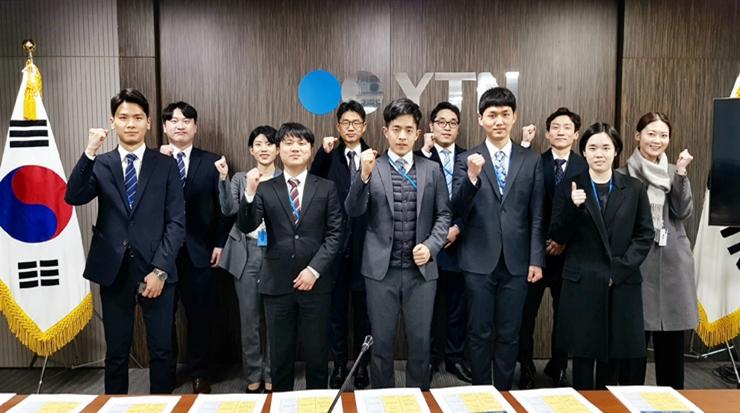2019년 YTN 신입사원 입사 포부