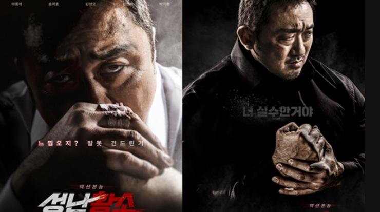 영화 '성난황소'