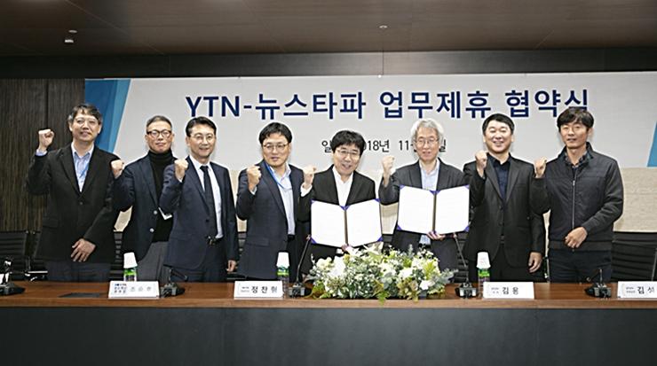 YTN-뉴스타파 업무 제휴 협약식