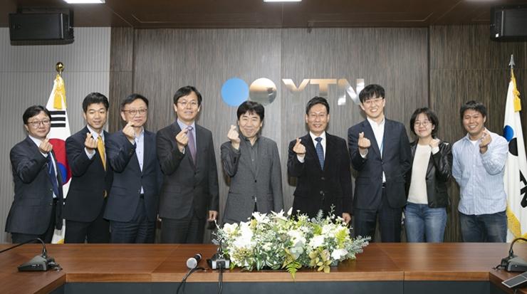 2018년 YTN 임금 및 단체협약 체결을 위한 1차 단체교섭
