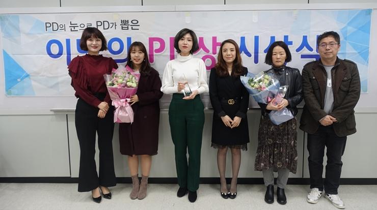 '故 임세원 추모 콘서트' 이달의 PD상 수상