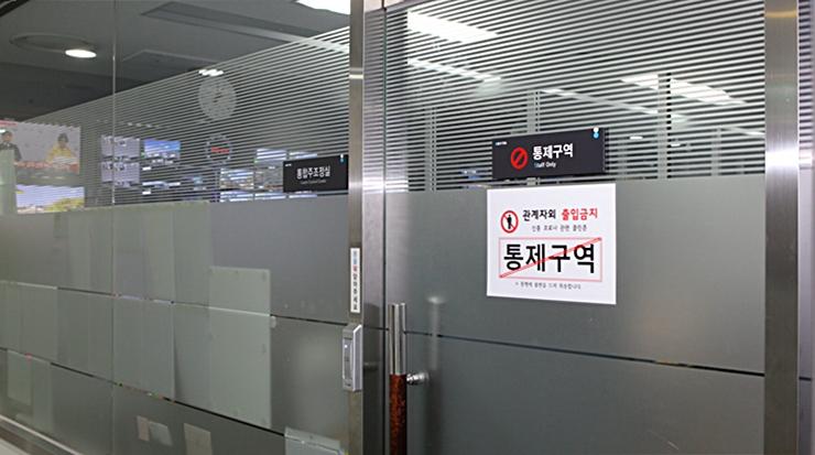 YTN 코로나 '클린존' 운영 및 견학 임시 중단
