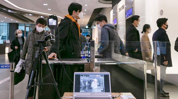 YTN '코로나 19' 협의체 구성 및 열화상 카메라 설치