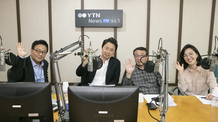 YTN FM '황보선의 스토리' 개봉박두