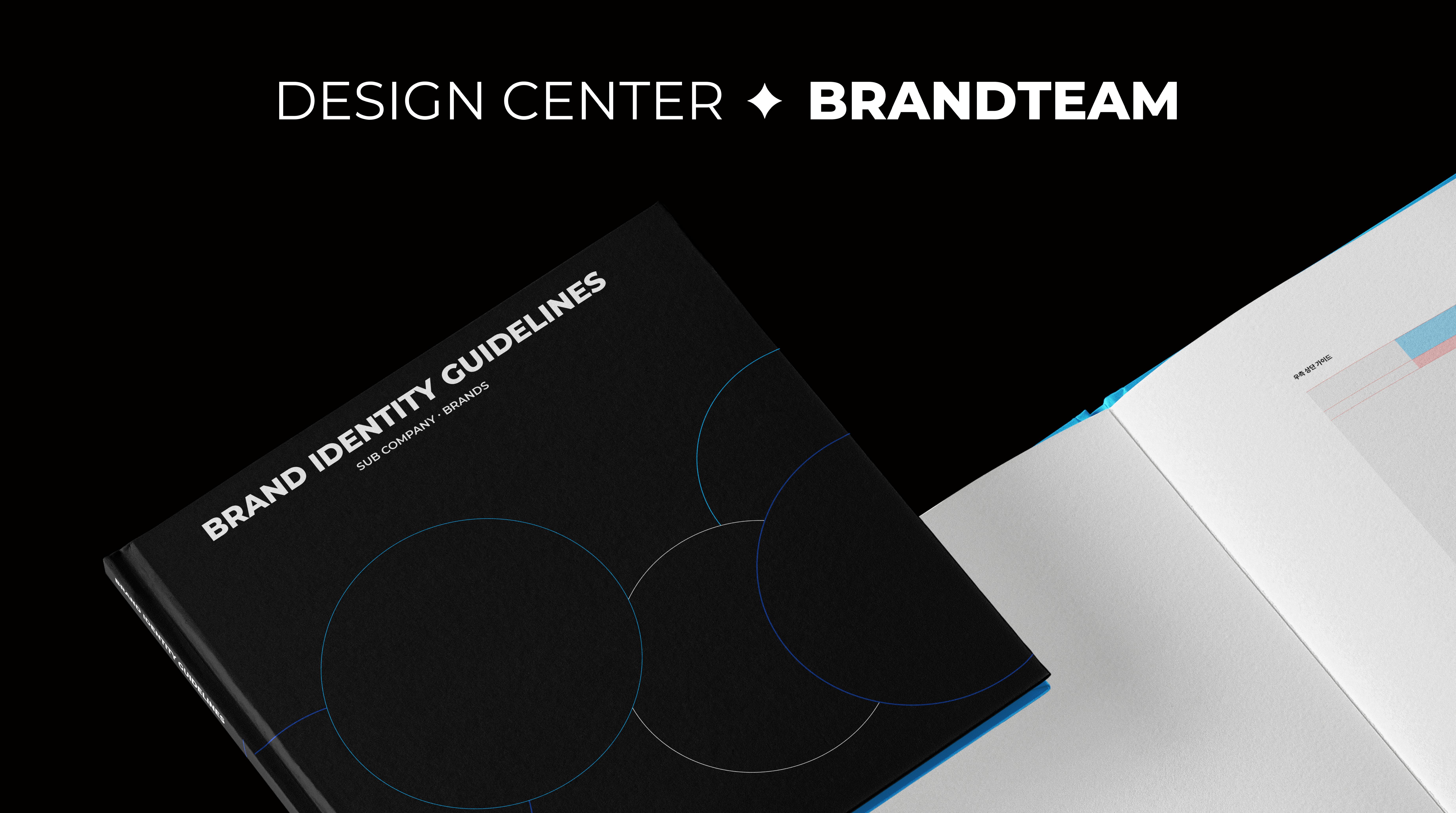 [Y스토리] YTN 계열사 브랜드 아이덴티티 개선
