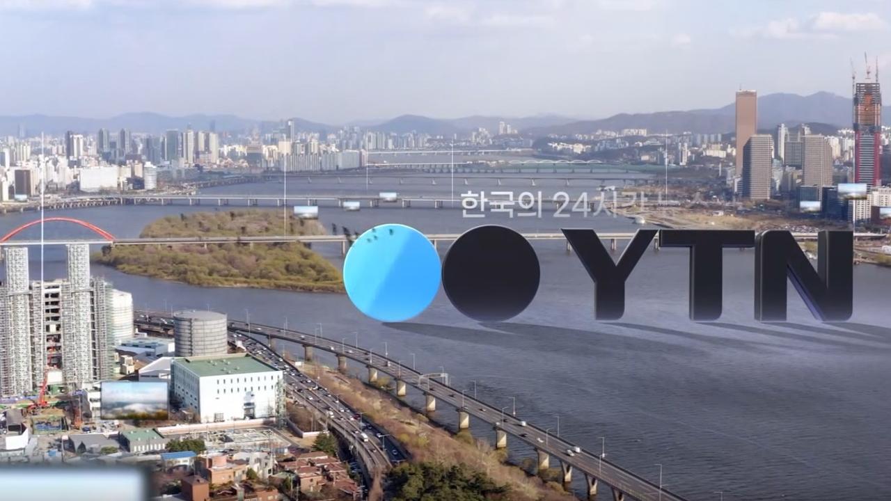 2020 YTN 미디어 그룹 소개