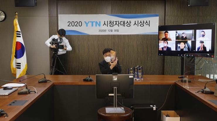 YTN '2020 시청자대상' 시상