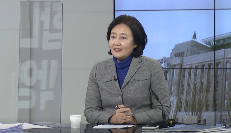 [와찾사] 박영선 전 중소벤처기업부 장관