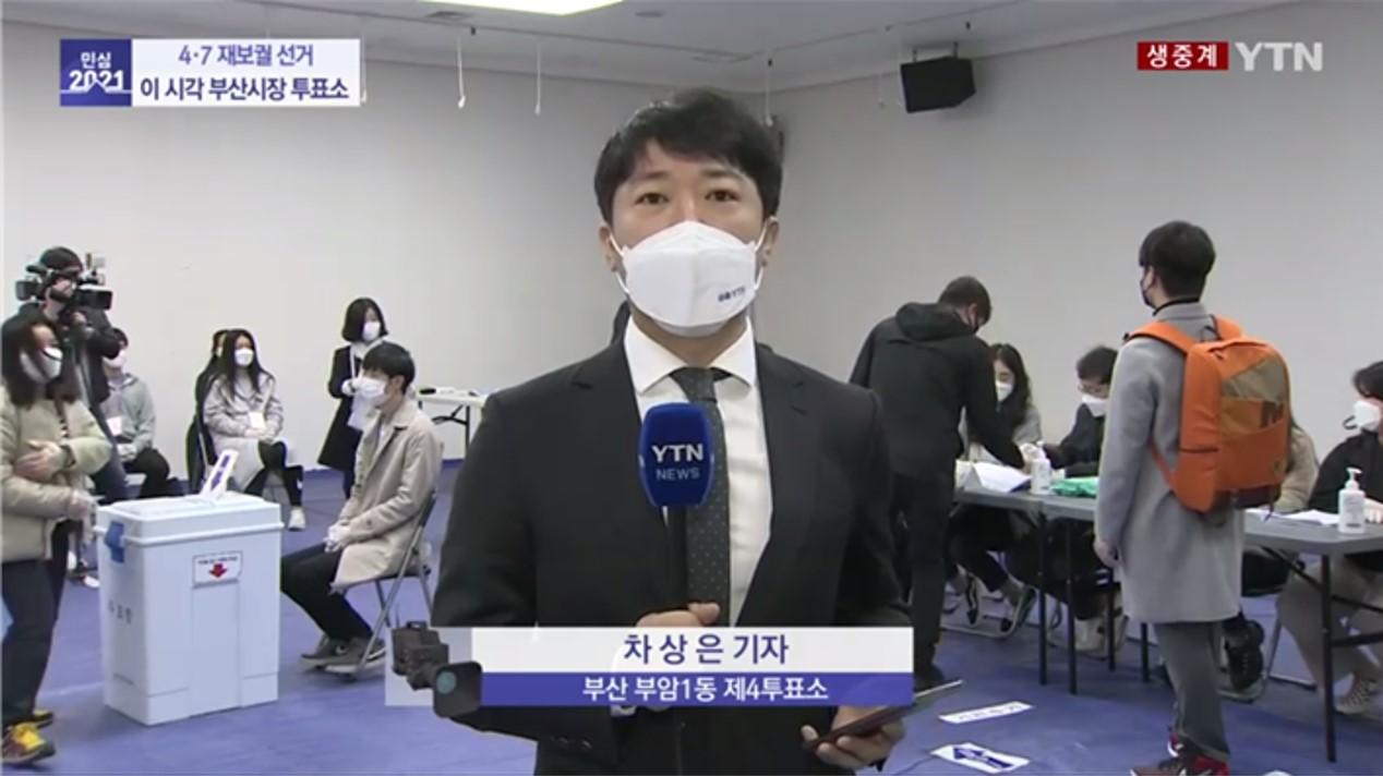 [Y스토리] '대선급 관심' 부산시장 보궐선거…감염 위험성도 역대급